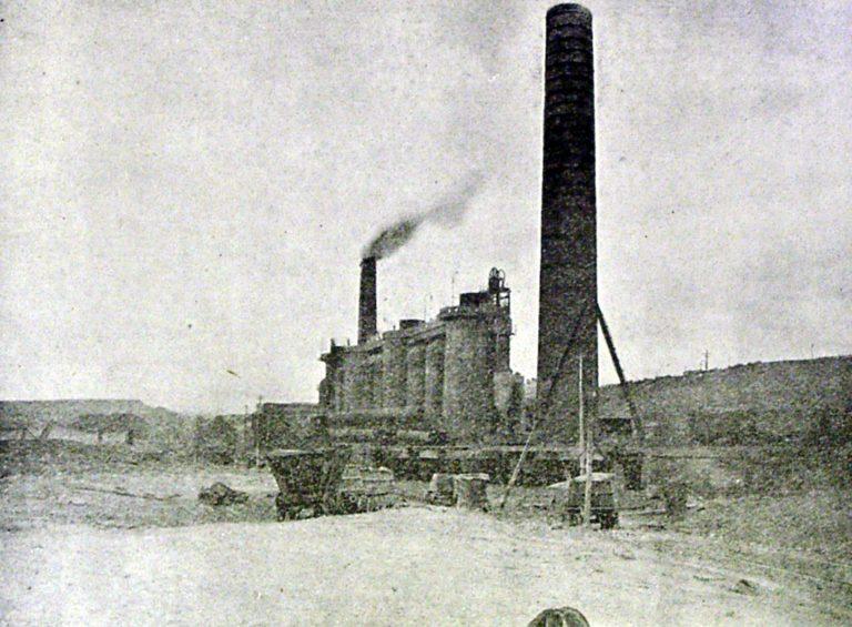 Harrington Iron Works
