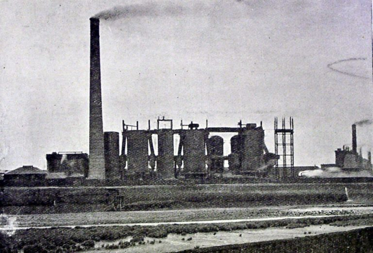 Lowther Iron Works