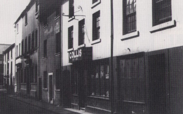 Pawn Shop Church Street 1968